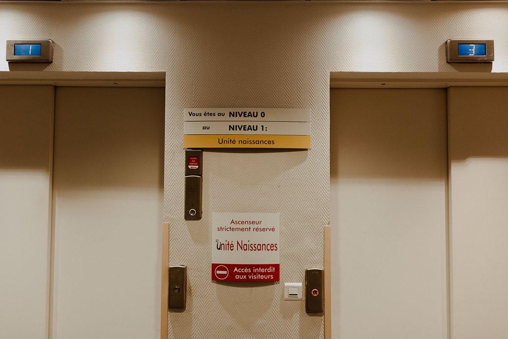 Reportage photo naissance ascenseur gynécologie maternité polyclinique de l'Atlantique Nantes